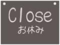 close120_90